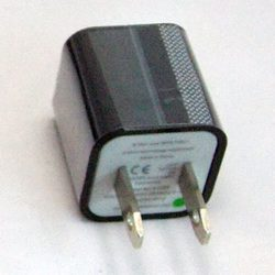 AC adapter for use in USA